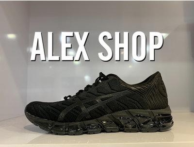 艾力克斯 ASICS GEL-QUANTUM 360 5 男 1021A113002 黑全亞瑟膠 慢跑鞋 警8