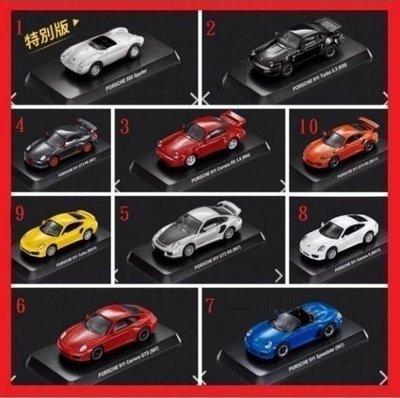 【現貨】7-11保時捷PORSCHE【經典911系列模型車單賣】另展示盒BMW法拉利藍寶堅尼杜卡迪羅西KITTYGTR 桃園市