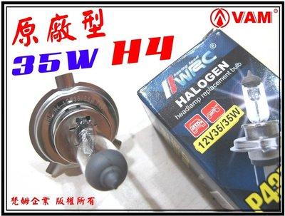 ~梵姆~WRC 型H4鹵素燈泡 BWS 雷霆 勁戰 GTR VJR JET GP Fighter G5 G6 RX