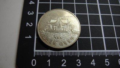 【大三元】慈濟-2001 辛已年-伍拾叅-慈悲喜捨.福慧雙修~非流通貨幣(3)