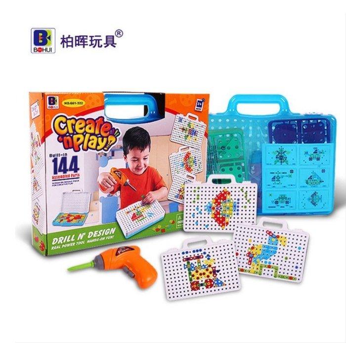 【阿LIN】900262 682益智拼裝積木 兒童益智組裝 螺母組合 拆裝智力螺絲拼裝 可拆卸男孩3-6歲智力玩具