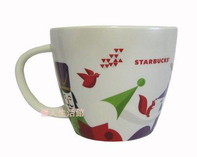 儷人館 ~ 星巴克馬克杯 Starbucks 馬克杯 2011 星巴克 耶誕讚頌馬克杯 12oz 超取 面交 郵票