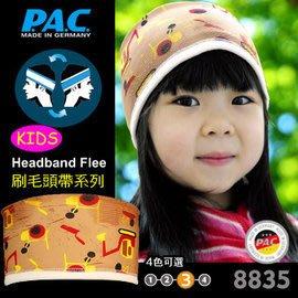 【ARMYGO】P.A.C. Kids FleeceHeadband 兒童刷毛頭帶系列 (小挖土機)