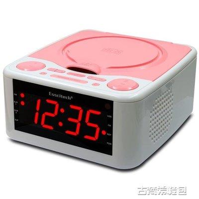 CD機 迷你cd播放機家用CD機U盤mp3英語碟播放器床頭收音機音樂鬧鐘音響 igo