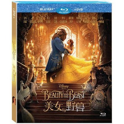 正版迪士尼藍光電影 美女與野獸 真人版 BD50+DVD 影片