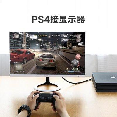 DVI轉HDMI轉接頭線PS4筆記本電腦外接顯示器屏投影儀輸出