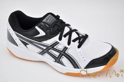 *Chez Moi *來我家~ [亞瑟士] 排羽球鞋系列 RIVRE CS 黑配白 瘋狂價$1300免運費~