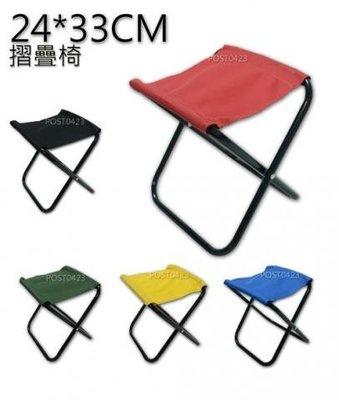 【瑪太】摺疊椅 換鞋凳 叉凳 X型凳 童軍椅 四方椅 戶外休閒烤肉也非常適用 輕巧好收納