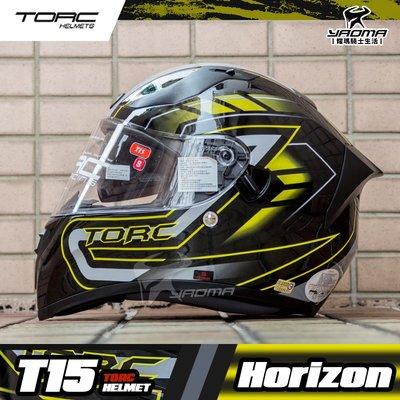 TORC安全帽 T-15 HORIZON 黑黃 全罩帽 內置墨鏡 雙D扣 DOT ECE T15 耀瑪騎士機車部品