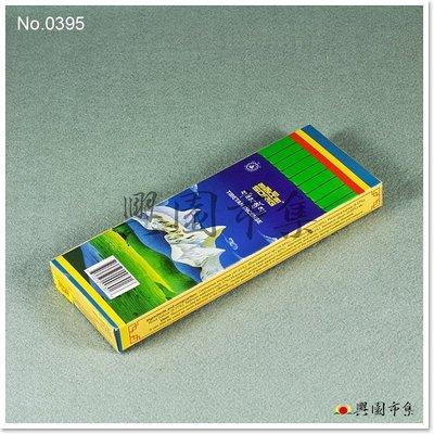 【興園市集】西藏臥香 Sorig Incense 8寸半‧No.0395