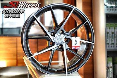 小李輪胎 AYR03 17吋5孔114.3 旋壓 鋁圈 歡迎詢價 豐田 三菱 本田 鈴木 日產 福特 現代 馬自達 納智