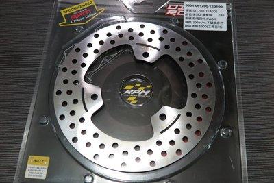 【貝爾摩托車精品店】RPM 碟盤 固定碟 四代戰 BWSR 200mm 後碟 新勁戰四代 BWS'R 125