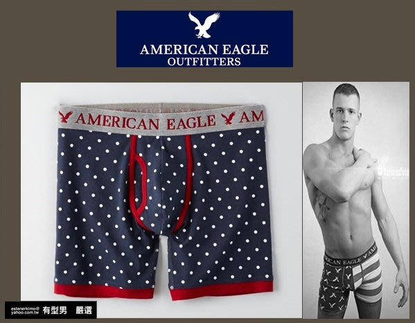 有型男~ AE American Eagle VS CK內褲Underwear長版水玉點 XS S M L XL貝克漢