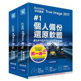 #買一送一# 【3台裝置】安克諾斯Acronis True Image 2017個人備份還原軟體-盒裝版