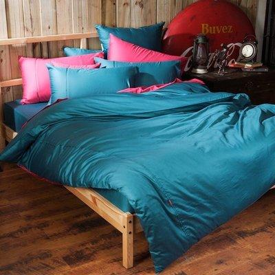 《60支紗》雙人床包/被套/枕套/4件式【土耳其藍】Magic colors 100%精梳棉-麗塔寢飾-