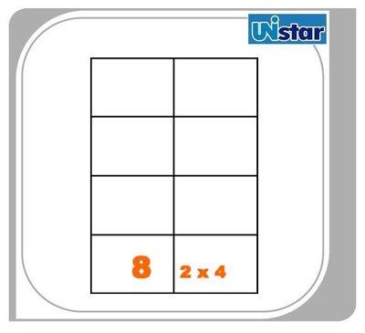 【量販10盒】裕德 電腦標籤 8格 US4470 三用標籤 列印標籤 量販型號可任選