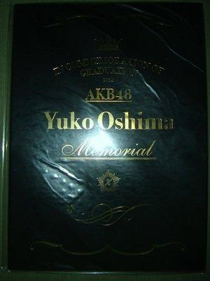 AKB48 大島優子 卒業畢業紀念 郵票冊 全新未拆 日版