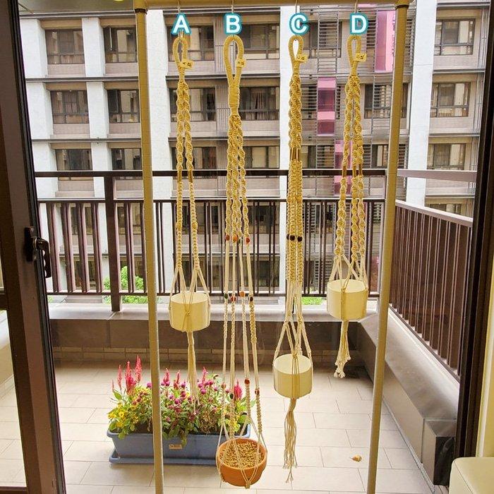 【萌古屋】北歐風手工編織棉繩盆栽吊籃吊繩花架吊盆掛飾