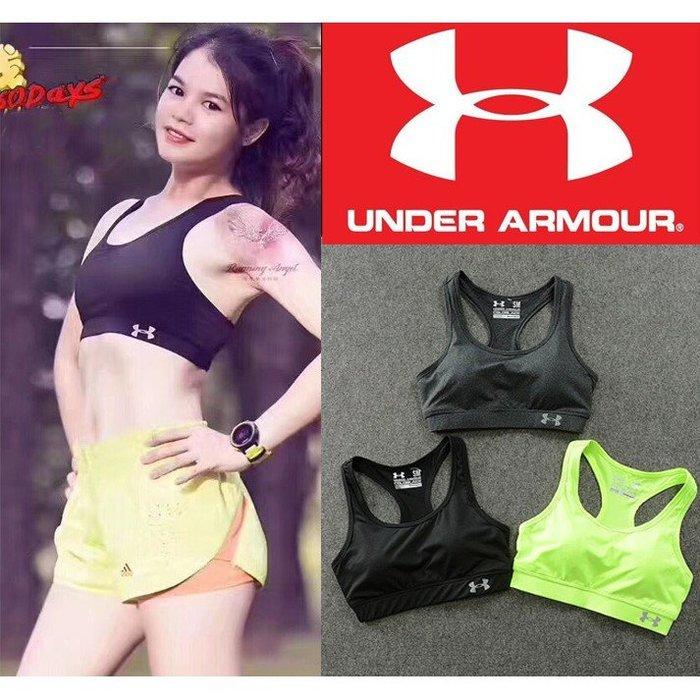 全網最低 Under Armour安德瑪 UA 健身內衣 文胸 女款 健身 瑜伽 中強度型 運動內衣  排汗內衣