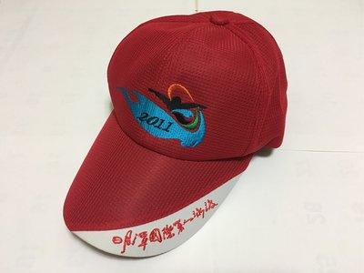 2011年 Sun Moon Lake 日月潭 國際 萬人 泳渡 紀念 帽子