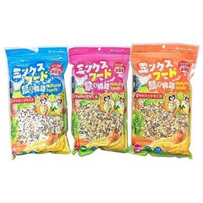 *COCO*鼠之物語鼠飼料主食1kg(高鈣/高纖/營養均衡配方)倉鼠.黃金鼠.小動物飼料/天然穀物&瓜子等等