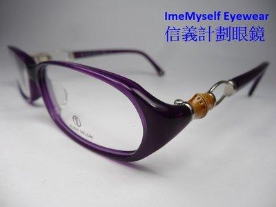 【信義計劃眼鏡】Alain Delon AD 5298 手工眼鏡 紫色 膠框 橢圓框 亞洲版高鼻墊 鏤空 竹節 鏡腳