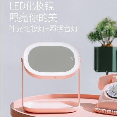 智慧補光化妝鏡子LED抖音臺燈充電臺式宿舍帶燈公主梳妝美妝發光