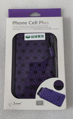 @淡水無國界@ 全新 BONE Phone Cell Plus 4.3吋 吸震手機套 紫 璀璨星鋩超纖收納袋 收納包