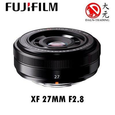 *大元 台南*【平輸 補貨中】富士 FUJI XF 27 mm f/2.8 定焦鏡 平輸貨