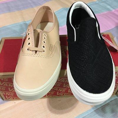 Vans authentic slip on 滑板鞋 板鞋 懶人鞋 真皮 粉 編織 黑