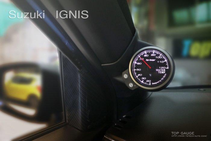 【精宇科技】SUZUKI IGNIS 專車專用 A柱錶座