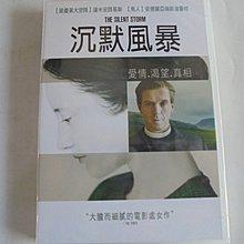 沉默風暴 -- 達米安路易斯&安德麗亞瑞斯波羅格  主演 **全新**DVD