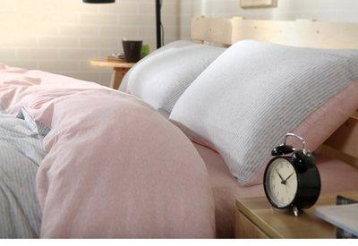 #S.S 可訂製無印良品風格天竺棉純棉材質雙人床包單人床包組 粉灰條紋 棉被床罩寢具 ikea hola muji