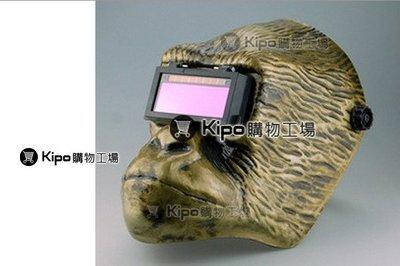 電焊面罩/-自動變光電焊面罩/焊接面罩/電銲氬焊 VFA019001A