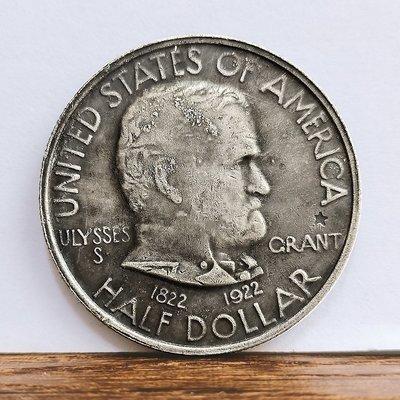 老董先生第18任總統尤利西斯·S·格蘭特百年紀念半美元 俄亥俄州外國硬幣