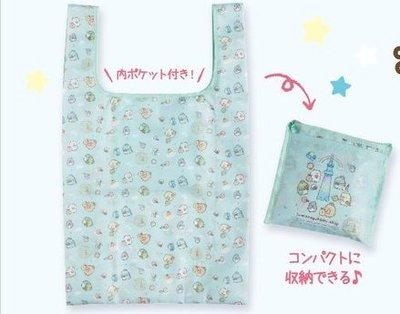 *FollowV*日本連線《預購》角落生物 東京晴空塔限定 貓咪/白熊/企鵝/恐龍 輕便可收納 購物袋 SAN-X