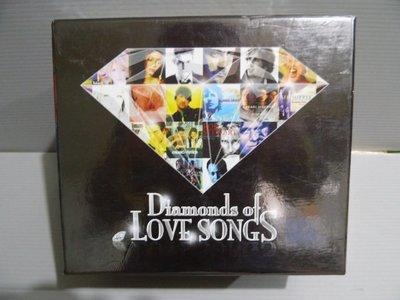 西洋Diamonds Love 鑽石情歌 原版6CD美90首合輯 保證讀取 有歌詞 西洋男女歌手 多提問 新北市
