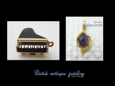 ((天堂鳥)) 18K金天然紫水晶、14K精巧手工鋼琴項墜‧共二件 不二價