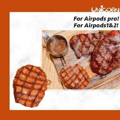 【小黑3C】熱騰騰七分熟牛排 蘋果AirPods 軟殼保護套 1/2代/3代AirPodsPro 耳機套 收納套 Unicorn