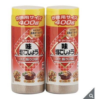 【佩佩的店】COSTCO 好市多 Daisho Salt & Pepper 胡椒鹽 400公克 X 2入/組 新莊可面交