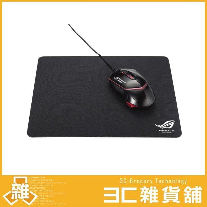 【公司貨】 華碩 ASUS ROG GX1000 MOUSE 電競滑鼠 滑鼠 含滑鼠墊板