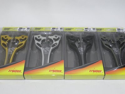 川歐力士 TRIONES 鍛造 輕量化 可調 拉桿 勁戰 最新款 新勁戰 四代 4代 雙碟 專用 買就送高質感握把
