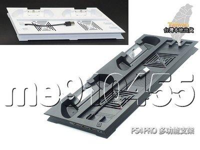 PS4 Pro 7017型 專用 直立架 雙風扇散熱器 雙手把充電座 帶USB擴充孔 手把 座充 多功能立架 風扇座充架