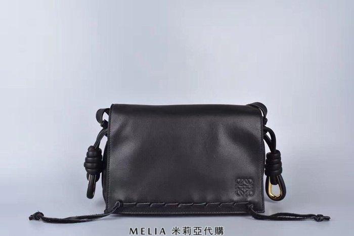 Melia 米莉亞代購 精品代購 2018ss 羅意威 LOEWE 斜背 單肩 穿繩包 義大利NAPPA皮革 絲綢 黑色