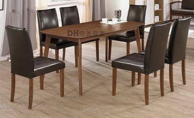 【DH】貨號G392-1《海維娜》5尺胡桃餐桌/休閒桌/多功能˙質感一流˙簡約設計˙主要地區免運