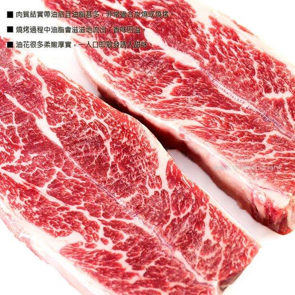 極禾楓肉舖☆choice無骨牛小排☆牛排.燒烤.火鍋 1公斤$950 2公斤$1800