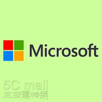 5Cgo【權宇】Microsoft微軟英文 Office 2016中小企業Win版 無光碟PKC T5D-02927含稅