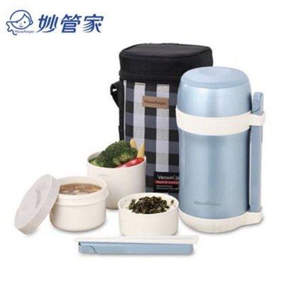 現貨(特價)-妙管家 1.5L 超真空保溫餐盒組 HK-3315 台北市