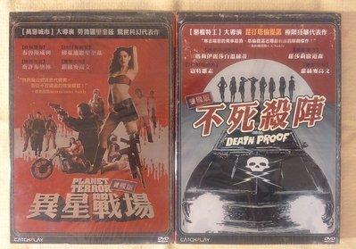 電影狂客/正版DVD台灣三區四碟版異星戰場+不死殺陣(猛龍怪客/布魯斯威利/突變第三型/寇特羅素)