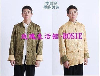 【 玫瑰生活館】 雙面穿~男士中國風長袖上衣~ 手工盤扣 墨綠與黃,墨綠與黑,黃與紅等6